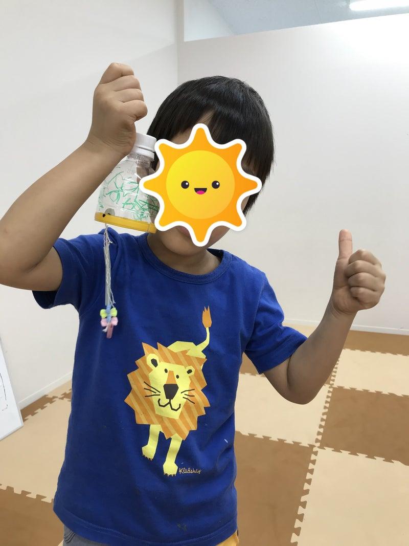 o3024403214790273113 - 7/15(水)☆toiro日野☆