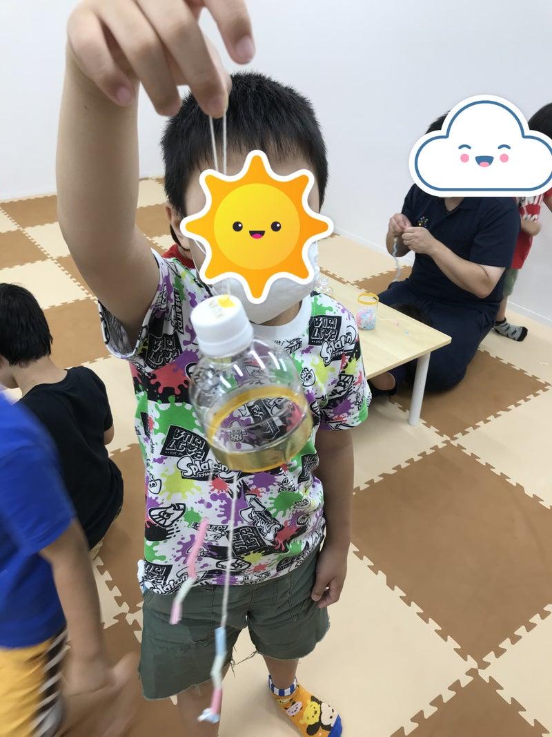 o3024403214790273128 - 7/15(水)☆toiro日野☆