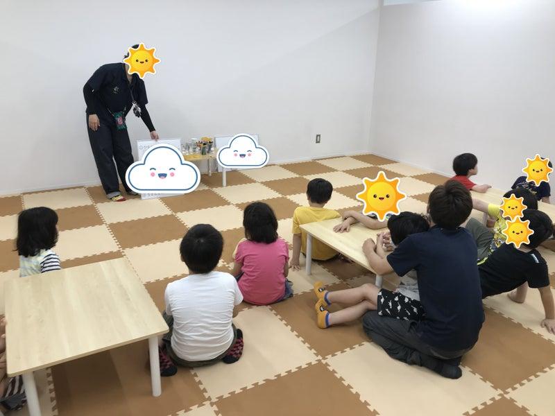 o4032302414790272952 - 7/15(水)☆toiro日野☆