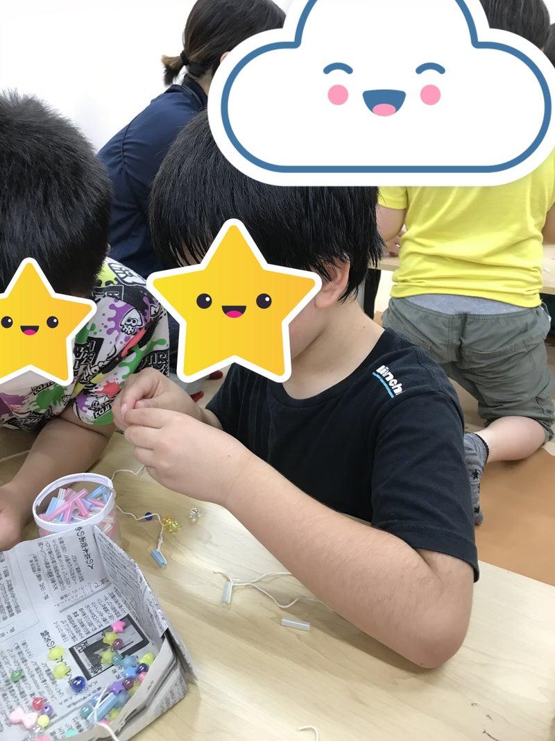 o3024403214790273057 - 7/15(水)☆toiro日野☆