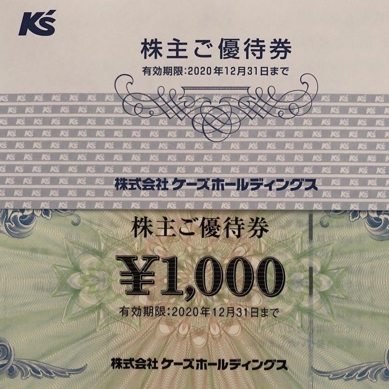 東急 不動産 ホールディングス 株価