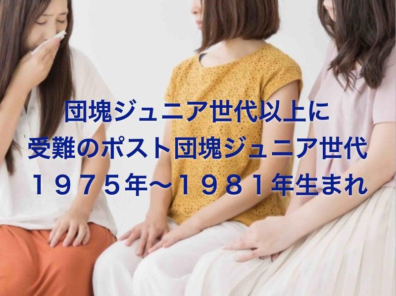 生まれ 1975 年