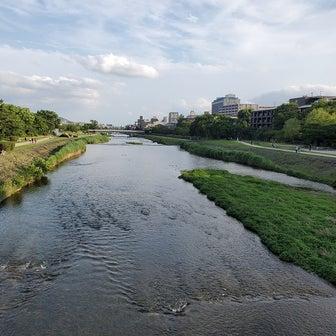 木山(京都丸太町)