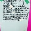 """""""☆2020発表会☆""""の画像"""