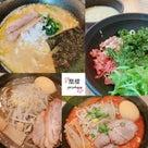 2020/07/19 豚骨ラーメン「凰櫻」さんへの記事より