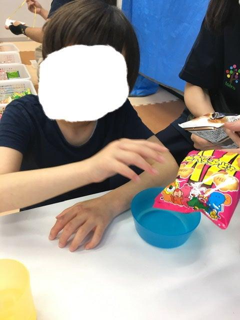 o0480064014791130401 - ◎7月の平日 toiro東戸塚◎