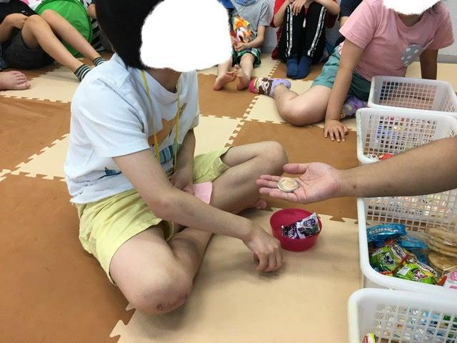 o0640048014791130399 - ◎7月の平日 toiro東戸塚◎