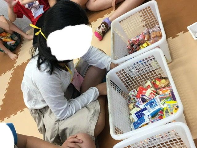 o0640048014791130396 - ◎7月の平日 toiro東戸塚◎