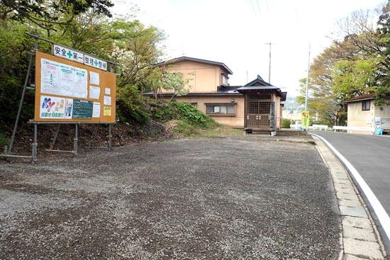 乳井茶臼館【1】