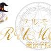 【重大告知】☆本格魔法講座の「第2期」募集開始☆