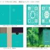 【運命のノート】色めく4種のデザインの画像