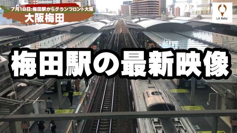 クリニック Horac グラン フロント 大阪