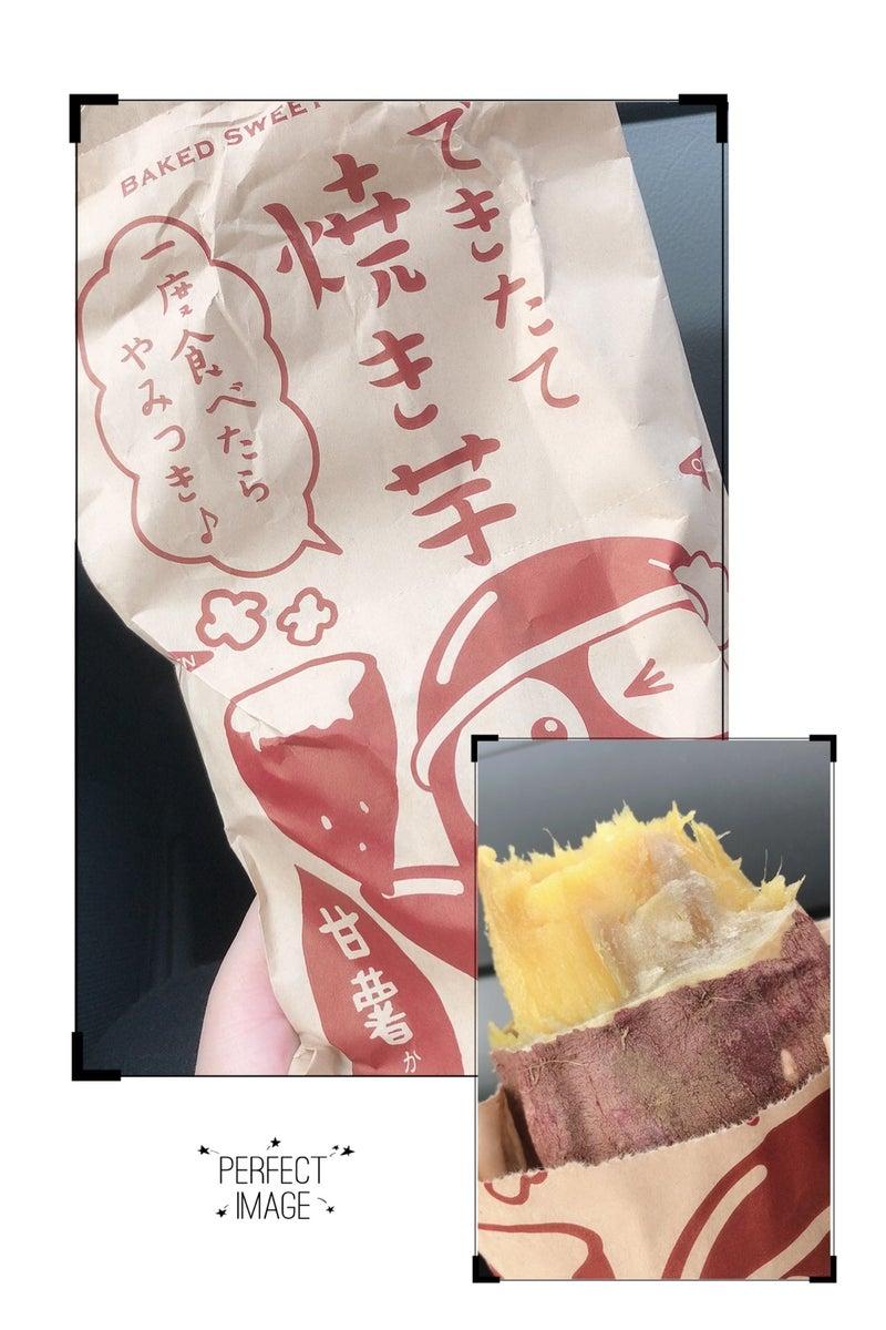 焼き芋 ドンキ