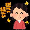 【367日目】52.7kg〜1週間(6日)数値