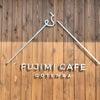 【オススメ】FUJIMI CAFE【19th July 2020】の画像