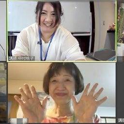 画像 2月23日(火・祝)0・1歳のおもちゃと絵本を学ぶベビートイ2級講座オンライン の記事より 1つ目