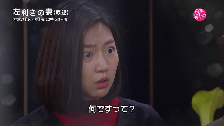 妻 東 bs テレ の 左利き [2018.10.01] TV番組改変シーズン到来!(2/3)