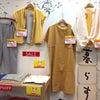夏アイテム30%OFF/浦和店の画像
