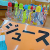 『テンションMAX!?』久留米あかつき幼稚園先生日記2020.07.20の画像