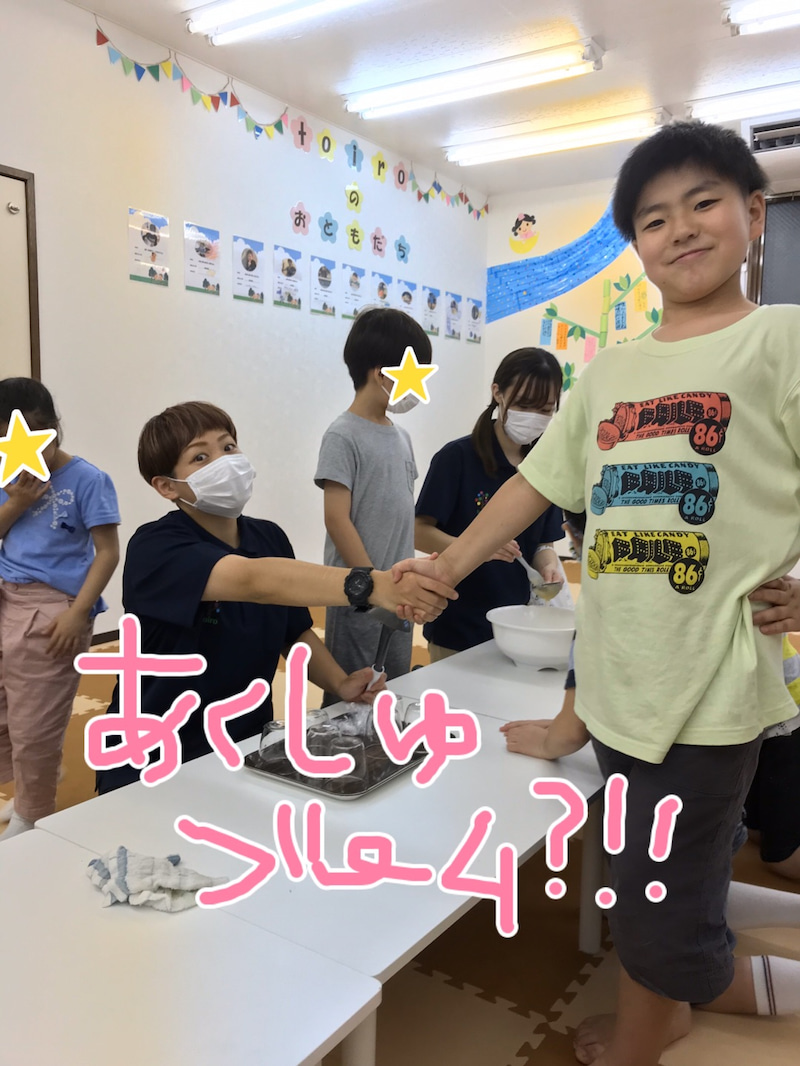 o1080143914791592922 - ⭐7月10日(金)・16日(木)toiro武蔵小杉vol.9⭐