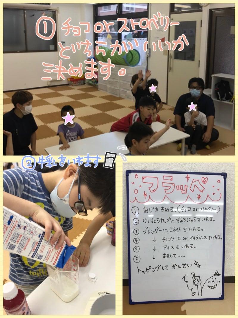 o1080144014791592935 - ⭐7月10日(金)・16日(木)toiro武蔵小杉vol.9⭐