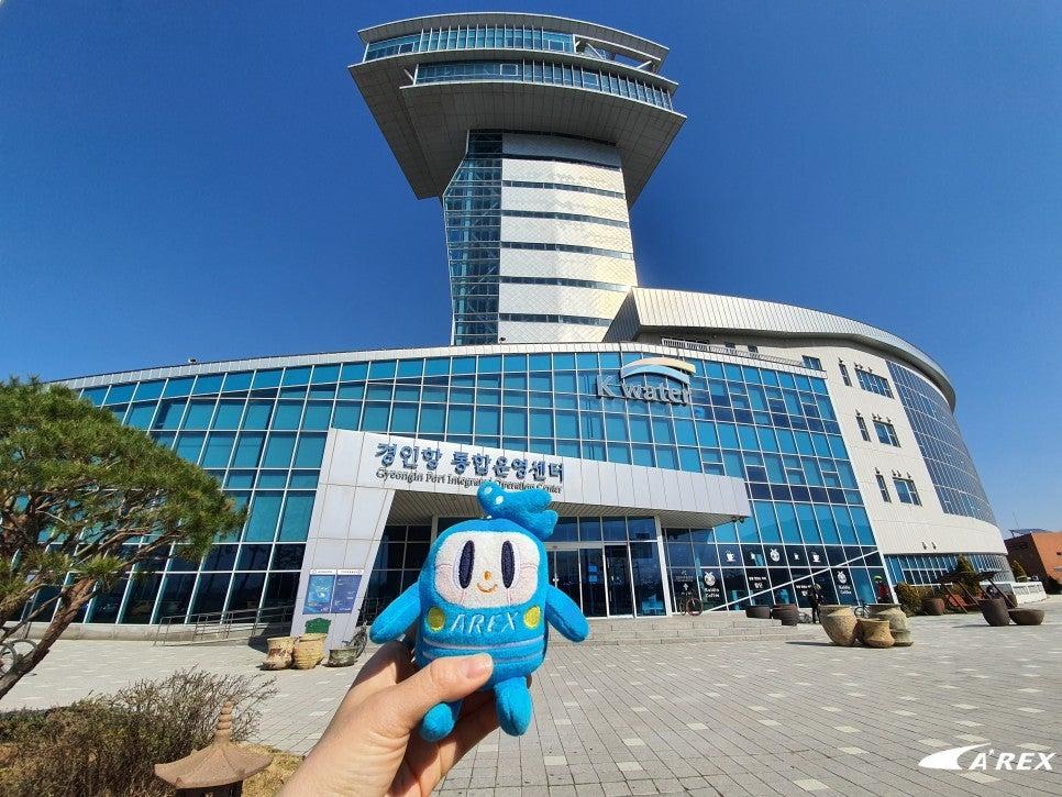 韓国空港鉄道 AREX自転車旅行のススメ - 京仁アラベッキルの西海を眺望しよう! -