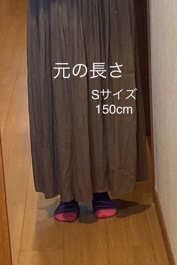 裾 上げ ユニクロ