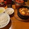 麻婆豆腐 陳家私菜の画像