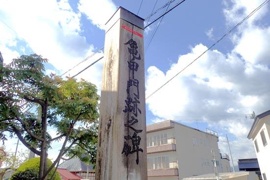 大光寺城【7】