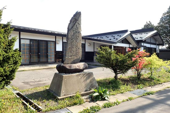 大光寺城【3】