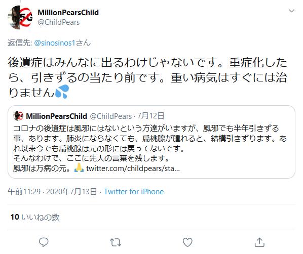 be on Saturday - 2020年9月19日号:朝日新聞 ...
