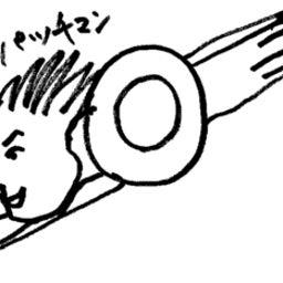 画像 ライフウェーブ ホームページ ライフウェーブ東京ブログ 本日から体験談募集開始! の記事より 8つ目