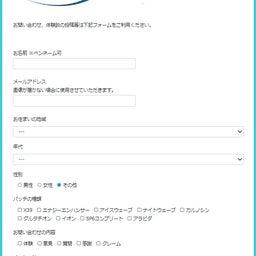 画像 ライフウェーブ ホームページ ライフウェーブ東京ブログ 本日から体験談募集開始! の記事より 10つ目