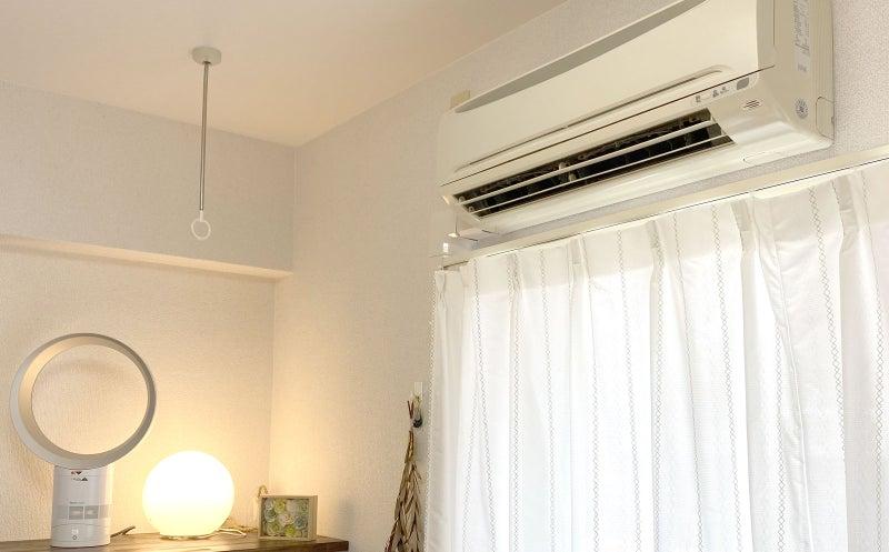 エアコンとダイソン扇風機で、空調を調節。