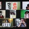 己書(おのれしょ)楽画道場 7/20(月)夜と7/21(火)午前中のオンライン幸座の画像