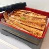 埼玉食品サンプル教室「土用の丑の日」の画像