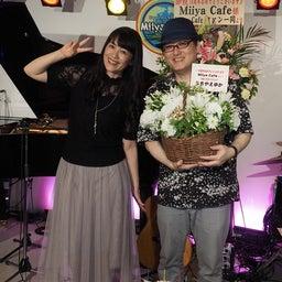 画像 Miiya Cafe18周年記念スタッフイベントレポート♪ の記事より 10つ目