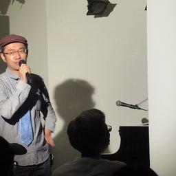画像 Miiya Cafe18周年記念スタッフイベントレポート♪ の記事より 4つ目