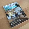 ライフオーガナイザー 2級講座!鈴木尚子さんから受講予定です。の画像