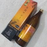 【からだの中から健康に♡】愛飲している豊潤サジージュースの記事画像