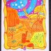 蟹座♋新月~本来の自分自身との繋がりを取り戻す香 アロマの画像