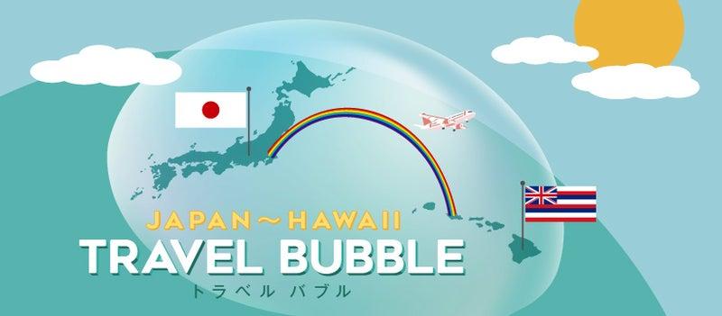 制限 日本 渡航