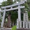 兵庫県  (宝塚市)    伊和志津神社