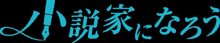 新型コロナは経済封鎖せずに抑え込める | 富士市議会議員 鈴木幸司 ...