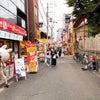 鶴橋に出来たネネチキン大阪1号店に行って来た!!!の画像