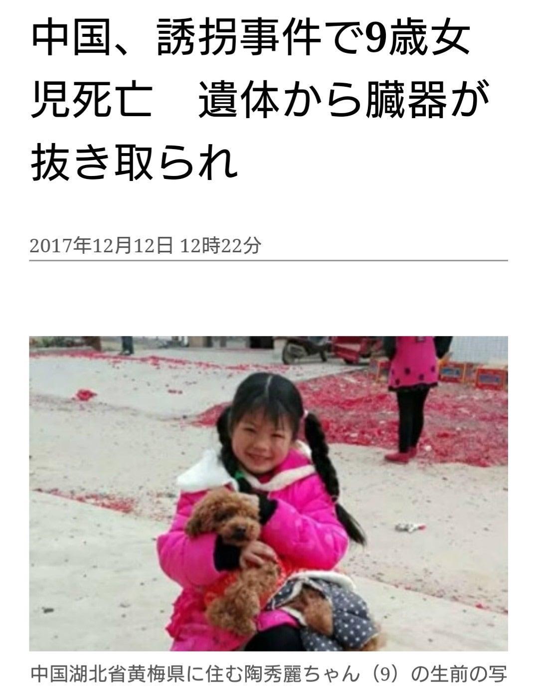 売買 目的 人身 人身取引・売買は日本の子どもたちにも起こっている?日本の法規制や対策、行われている支援とは