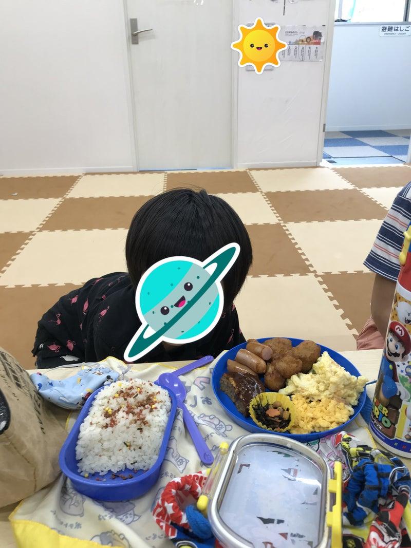 o3024403214793407565 - 7/23(木)☆toiro日野☆
