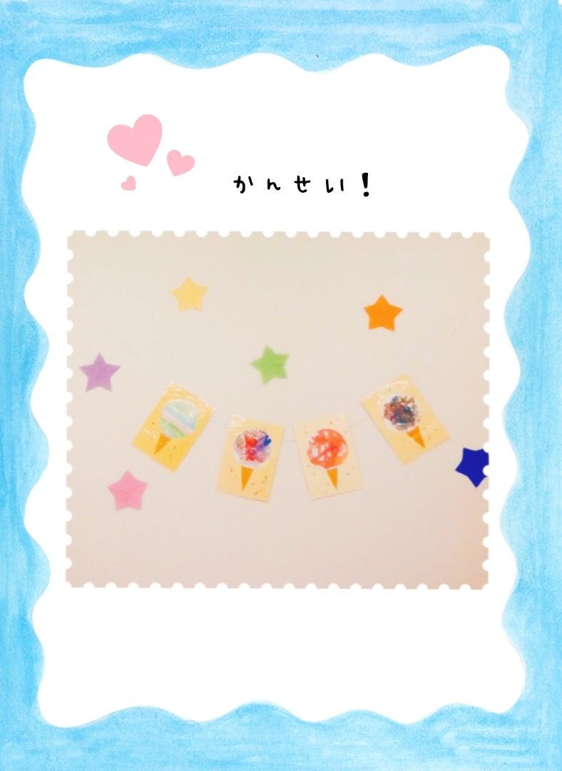 o0788108014793441741 - ☆7月24(金)toiro大船☆