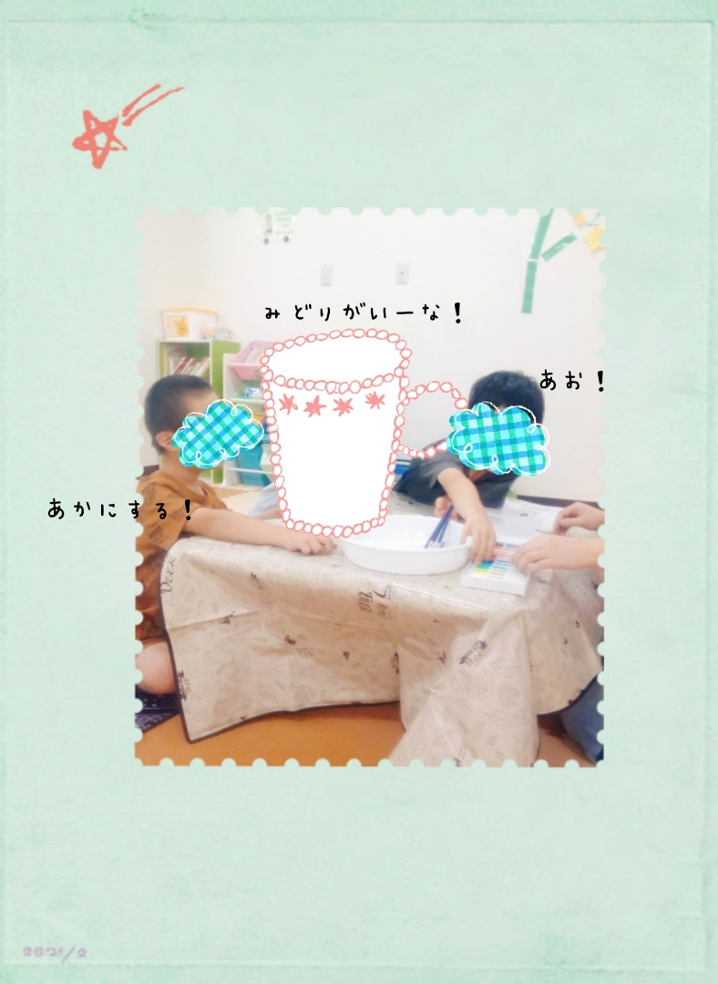 o0788108014793449272 - ☆7月24(金)toiro大船☆