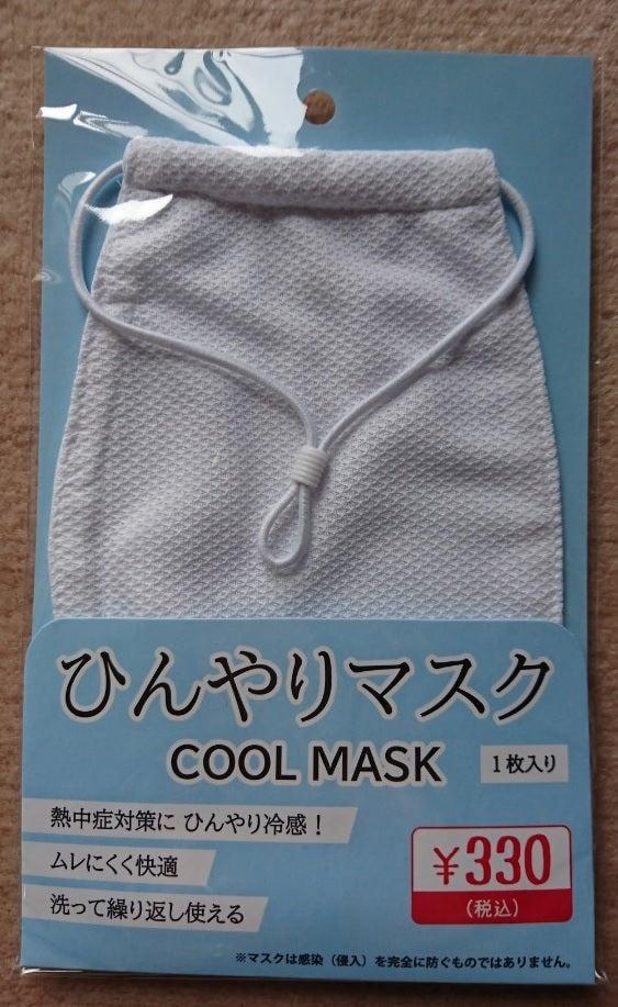 マスク キャンドゥ